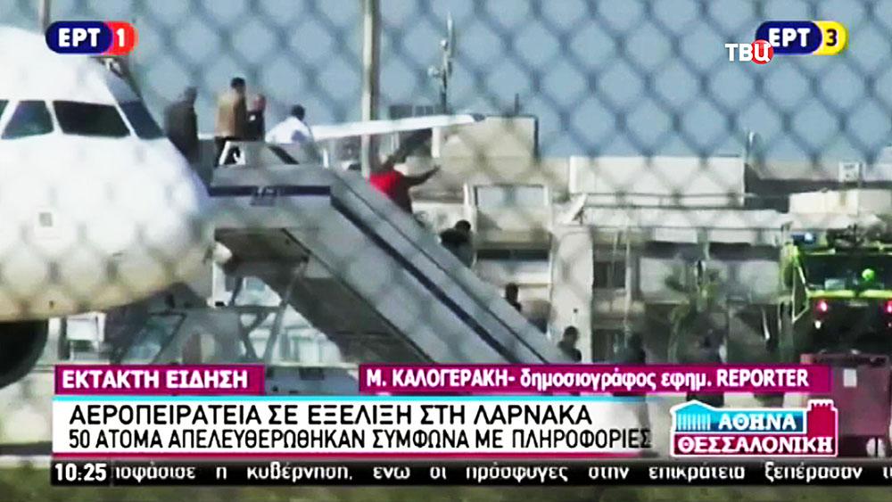 Пассажиры выходят из захваченного самолета EgyptAir