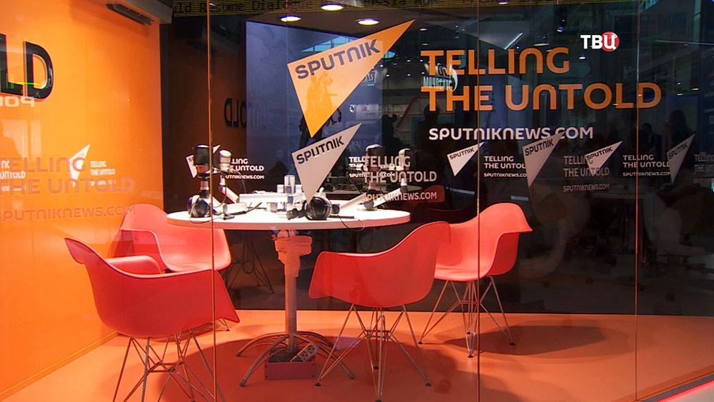 Студия российского информагентства Sputnik