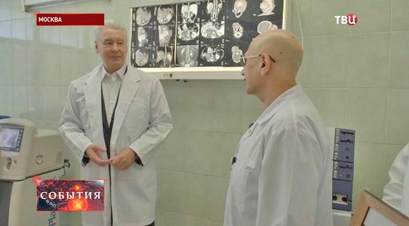 Мэр Москвы Сергей Собянин осматривает Научно-практический центр медицинской помощи детям
