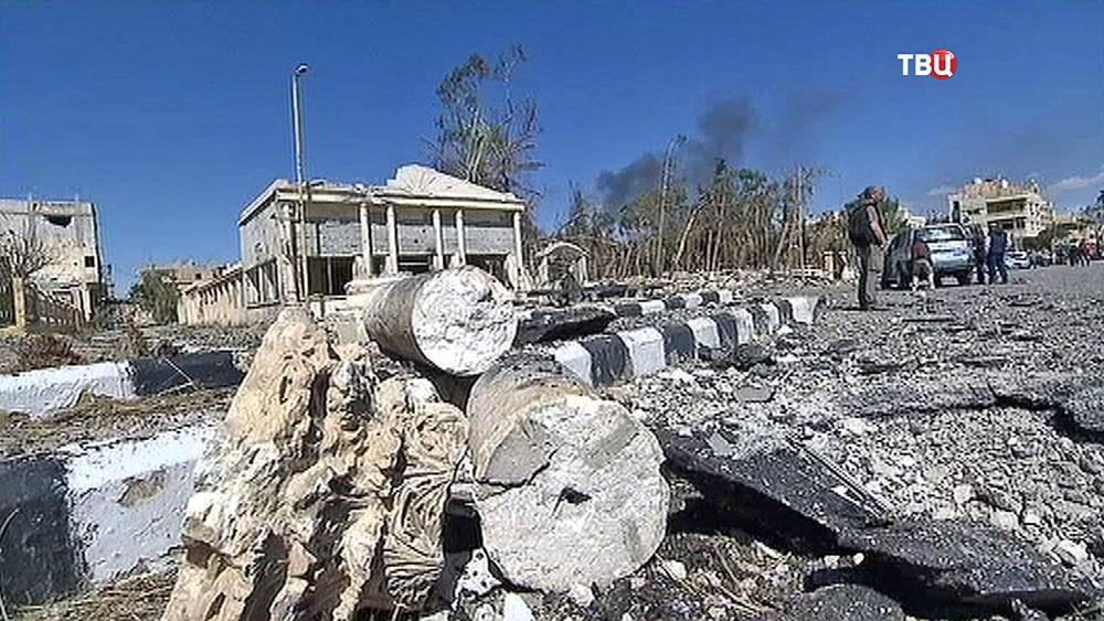 Последствия военных действий в сирийском городе Пальмира
