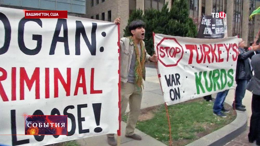 Митинг в США против политики Турции