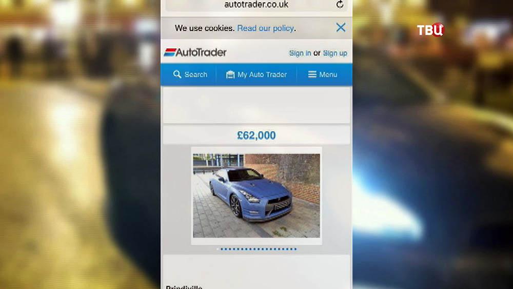 Продажа угнанного автомобиля