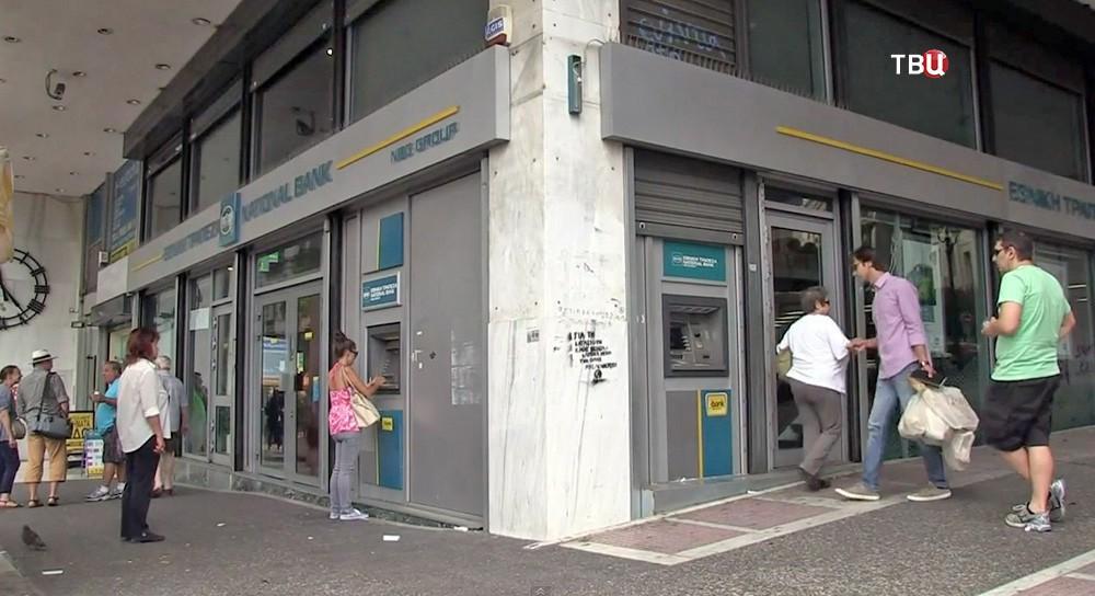 Банкоматы в Греции