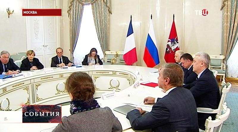 Мэр Москвы Сергей Собянин во время встречи с председателем сената Франции Жераром Ларше