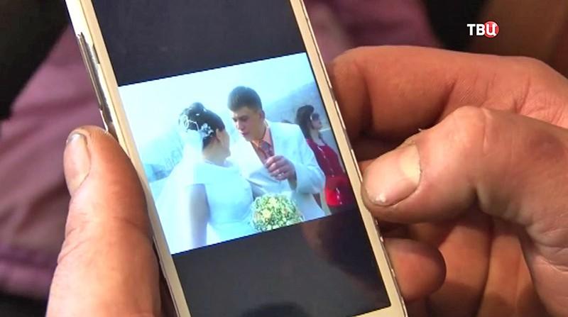 Свадебное фото погибшей роженицы