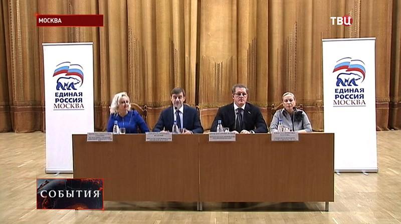 Форум в поддержку инвалидов в Москве