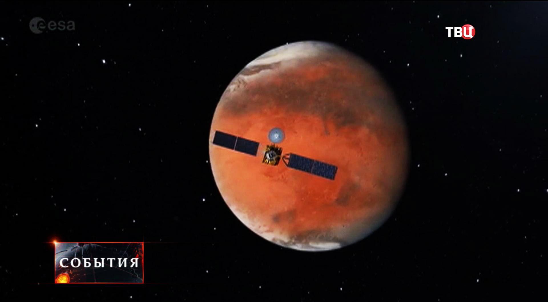 Изучение планеты Марс