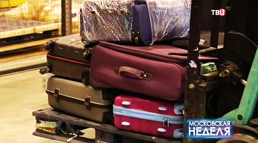 Багаж пассажиров в аэропорту