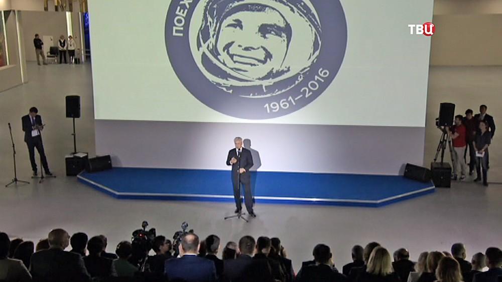 Сергей Собянин поздравил работников космической отрасли с Днем космонавтики