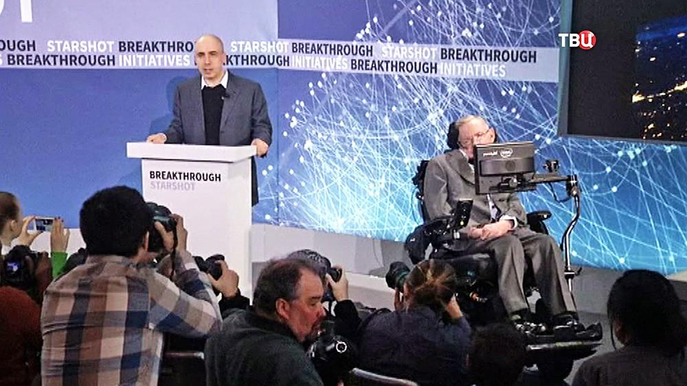 Пресс конференция бизнесмена Юрия Мильнера и астрофизика Стивена Хокинга