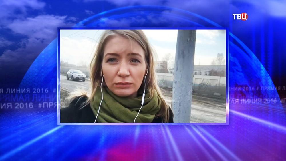 Жительница Омска задает вопрос Владимиру Путину