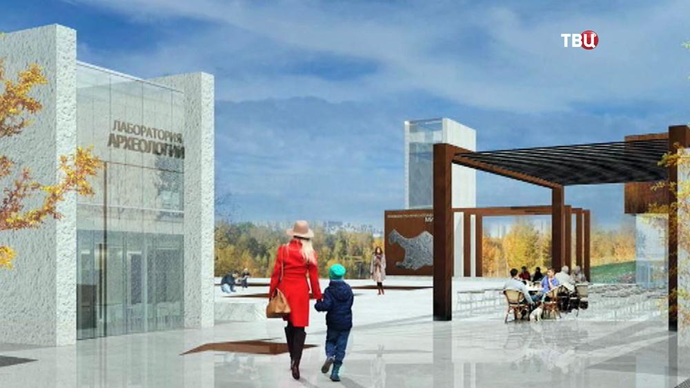 Проект развития Митинского парка