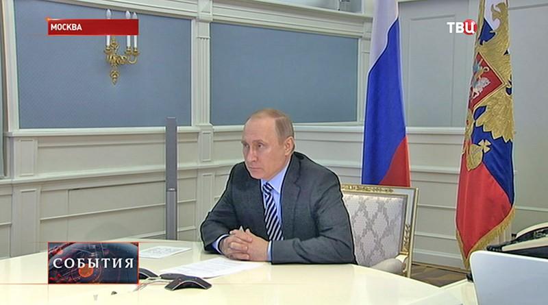 Владимир Путин проводит телемост с пострадавшими от паводков