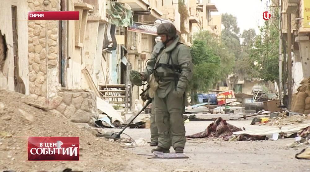 Саперы во время разминирования жилого квартала города Пальмира