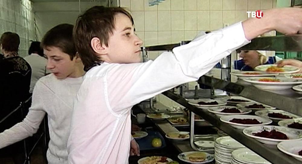 Школьная столовая