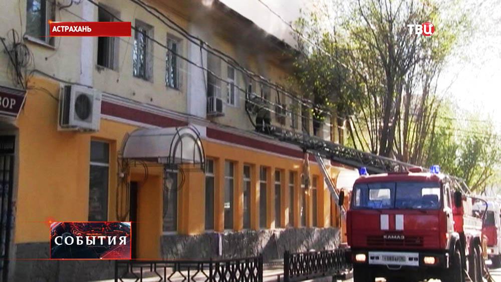 Пожар жилого дома в Астрахани