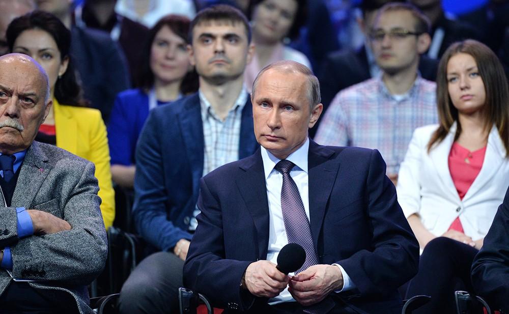 правда россии в фото обмен
