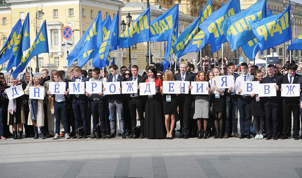 Лидер партии ЛДПР Владимир Жириновский отмечает 70-летний юбилей