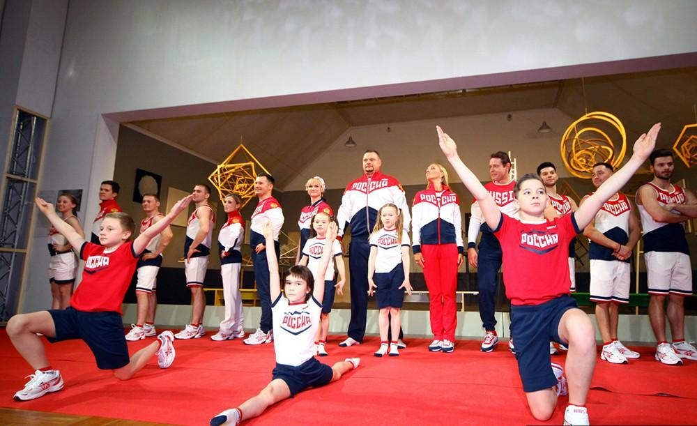 Презентация формы сборной России для участия в Олимпийских играх 2016 года