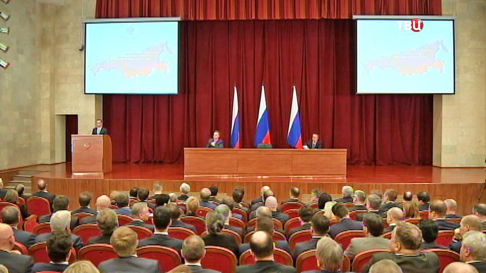 Дмитрий Медведев на расширенной коллегии Минкономразвития