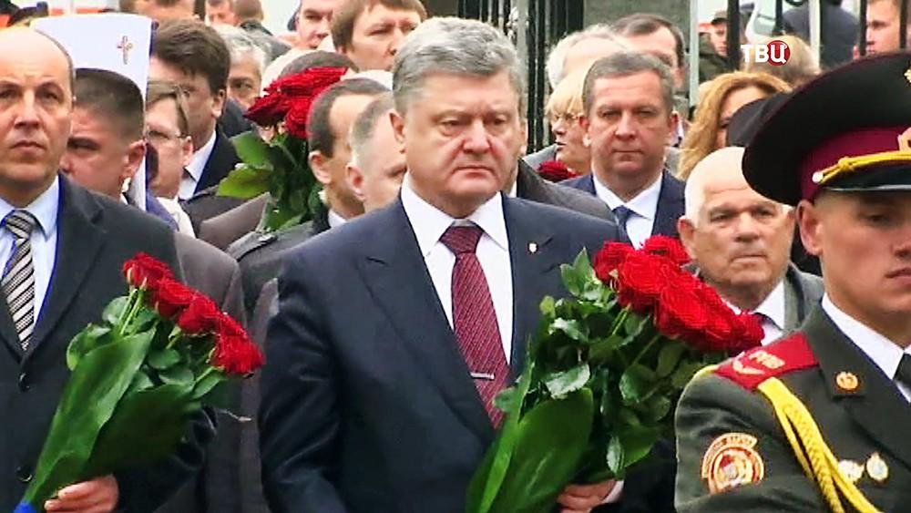 Президент Украины Петр Порошенко возлогает цветы