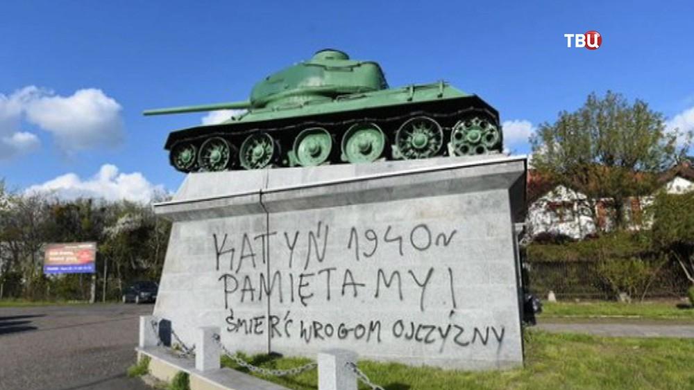 Вандализм на кладбище офицеров Советской Армии в Польше