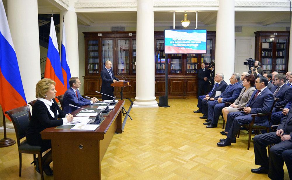 Встреча с членами Совета законодателей при Федеральном Собрании Российской Федерации