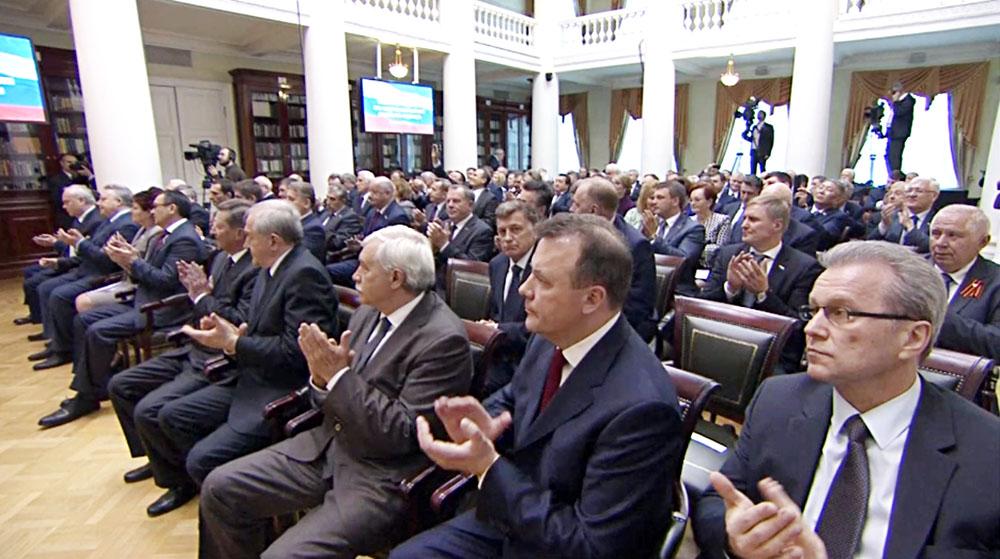 Совет законодателей при Федеральном Собрании Российской Федерации