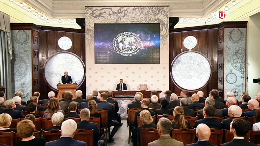 Заседание попечительского совета Русского географического обществя