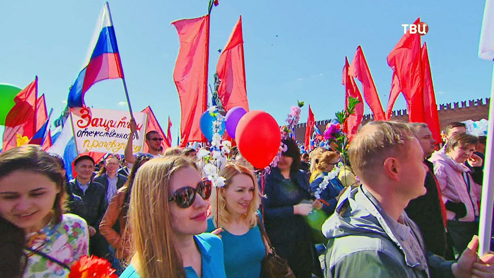 Участники первомайской демонстрации профсоюзов