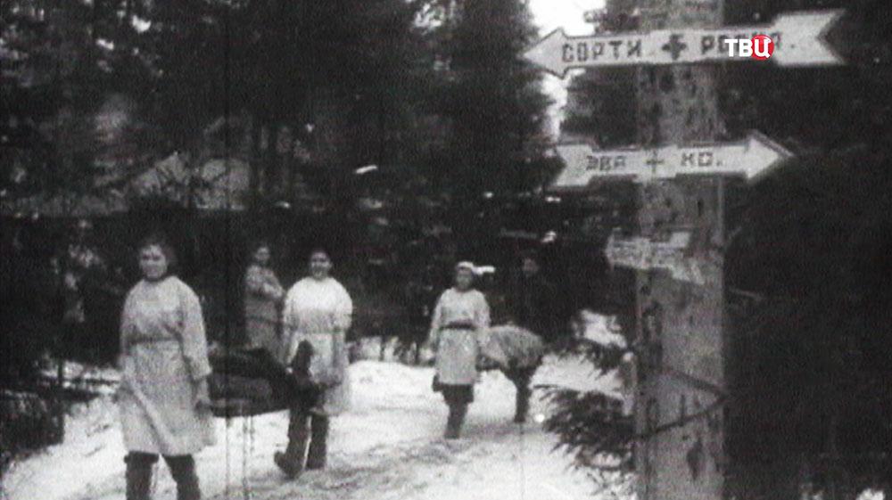 Медсестры в военном госпитале