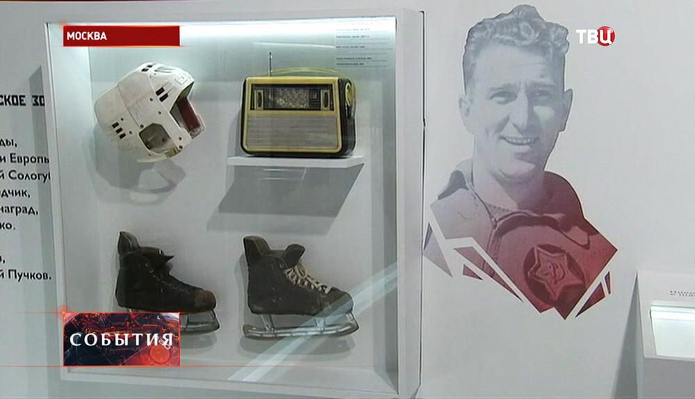 Экспонаты музея хоккея