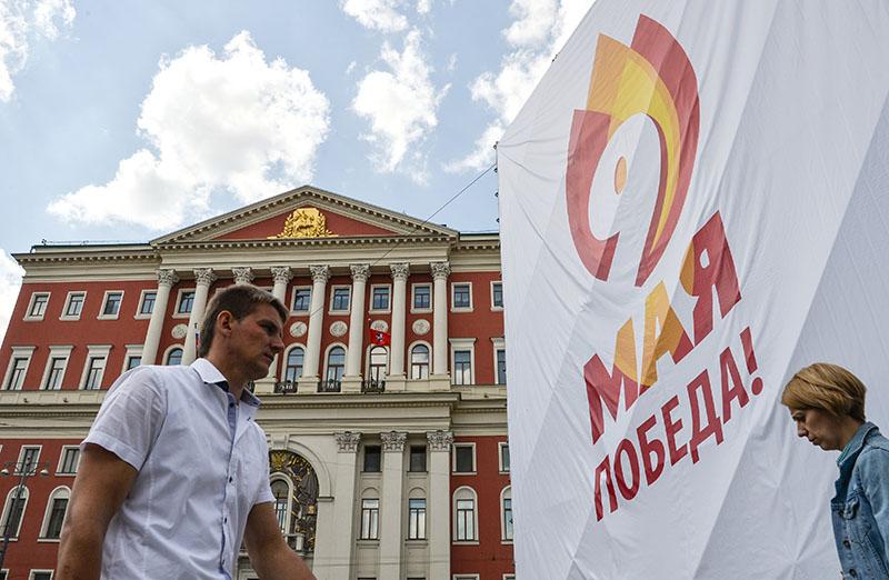 Украшение улиц Москвы ко Дню Победы