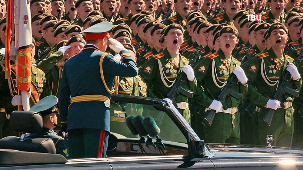 Министр обороны РФ Сергей Шойгу принемает Парад Победы