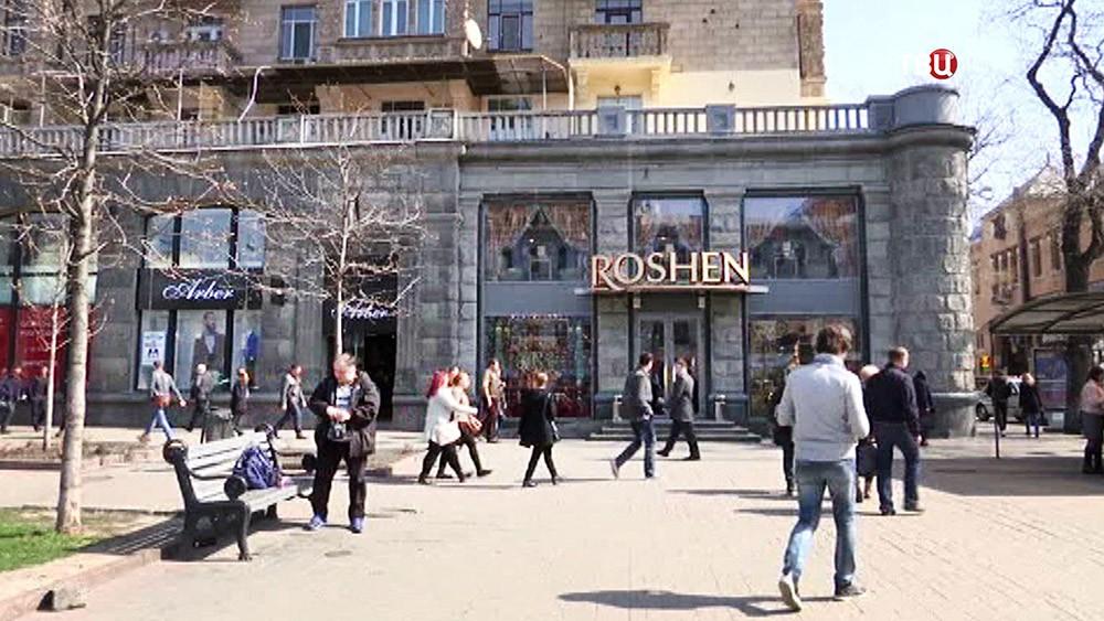 Магазин конфетной фабрики Roshen