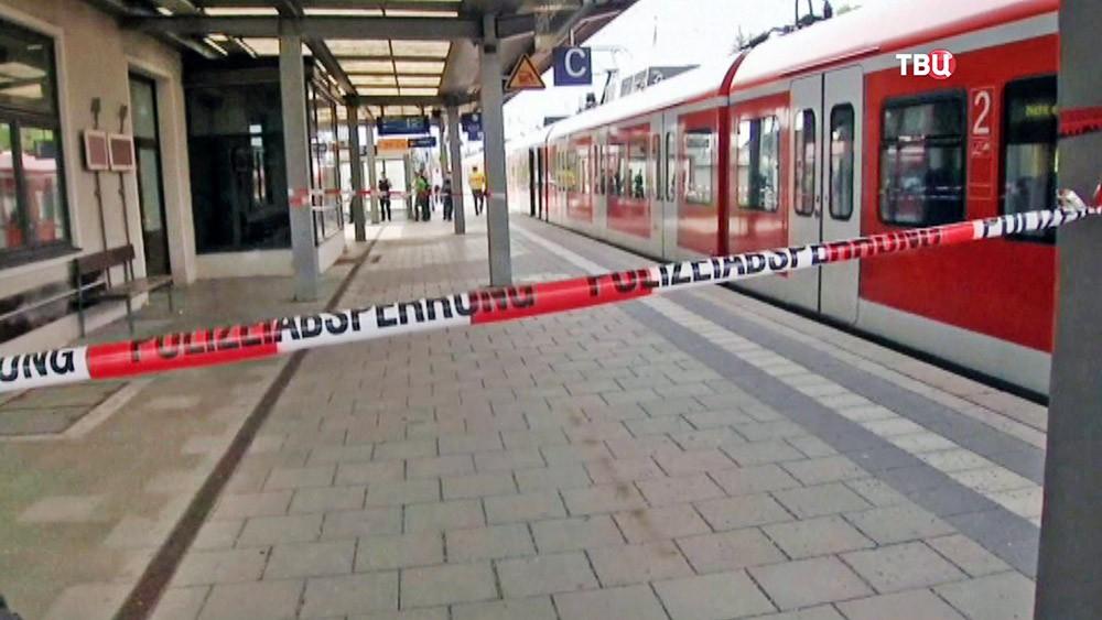 Место нападения на железнодорожную станцию в Германии