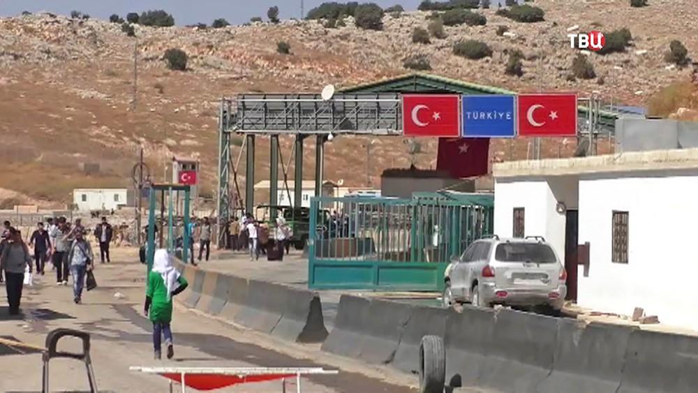 КПП на турецкой границе