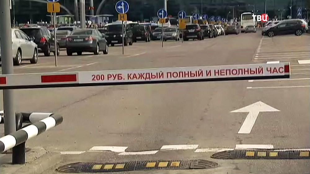 """Шлагбаум при въезде на парковку аэропорта """"Домодедово"""""""
