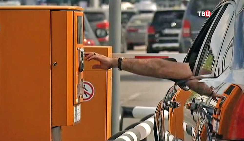 Оплата парковки в аэропорту