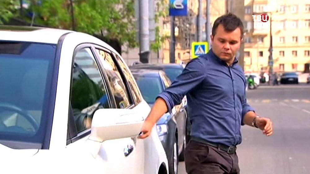 """Водитель оставивший автомобиль на парковке в """"Домодедово"""""""