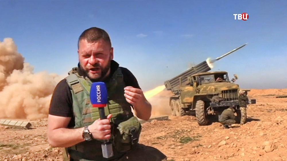 """Корреспондент телеканала """"Россия"""""""