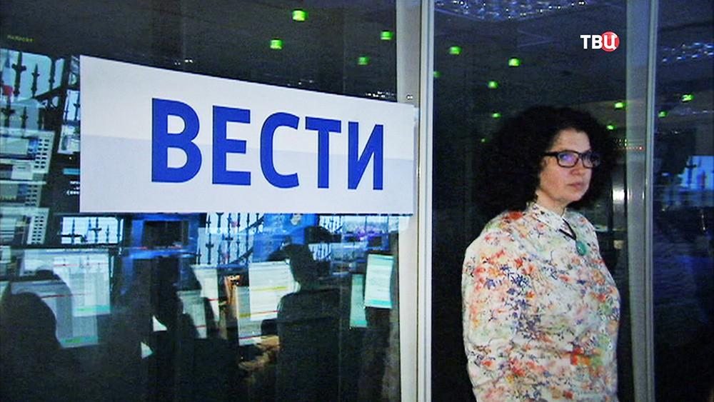 """Телеканал """"Россия"""""""