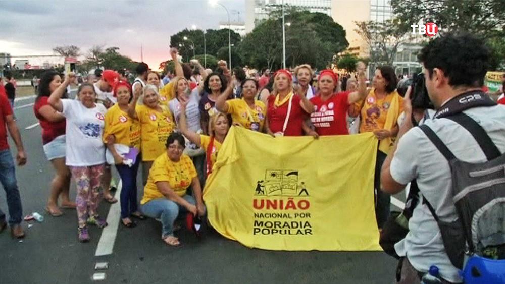 Митинг в Бразилии