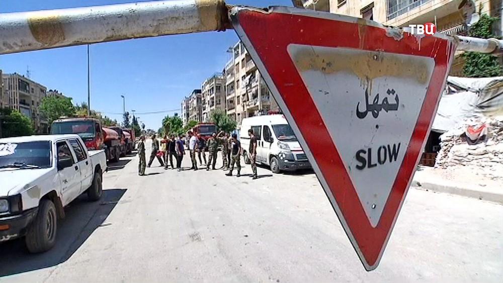 Блокпост в Сирии