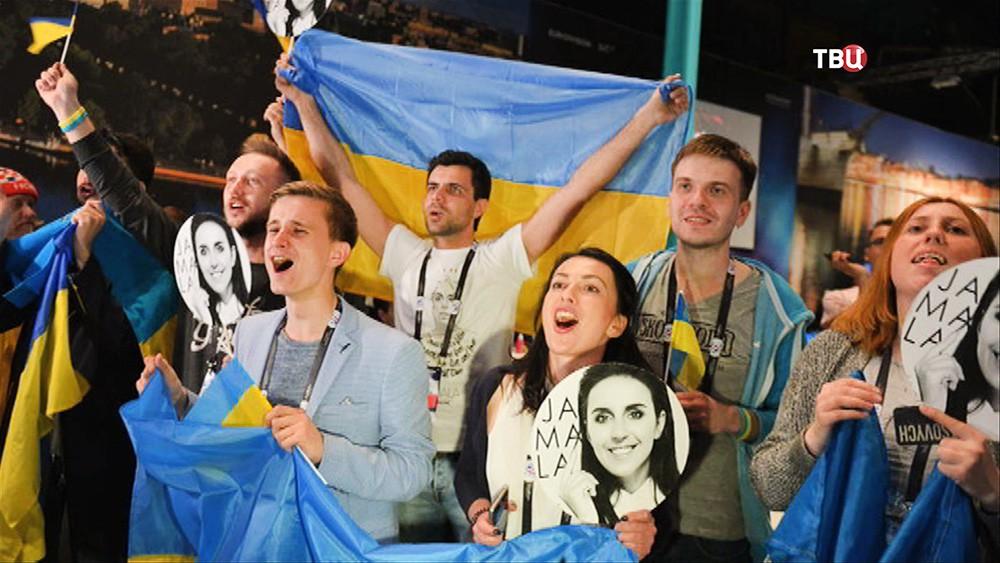 """Украинские болельщики на конкурсе """"Евровидение"""""""