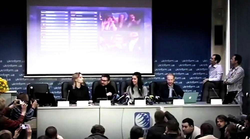 Певица Джамала во время пресс-конференции