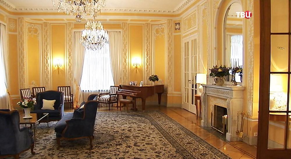 Резиденция посла Германии на Поварской улице