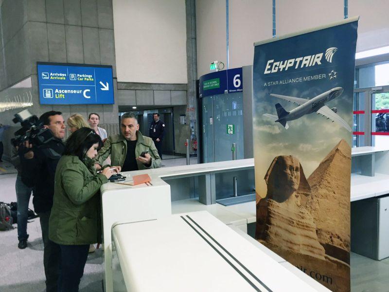 Стойка авиакомпании EgypAir