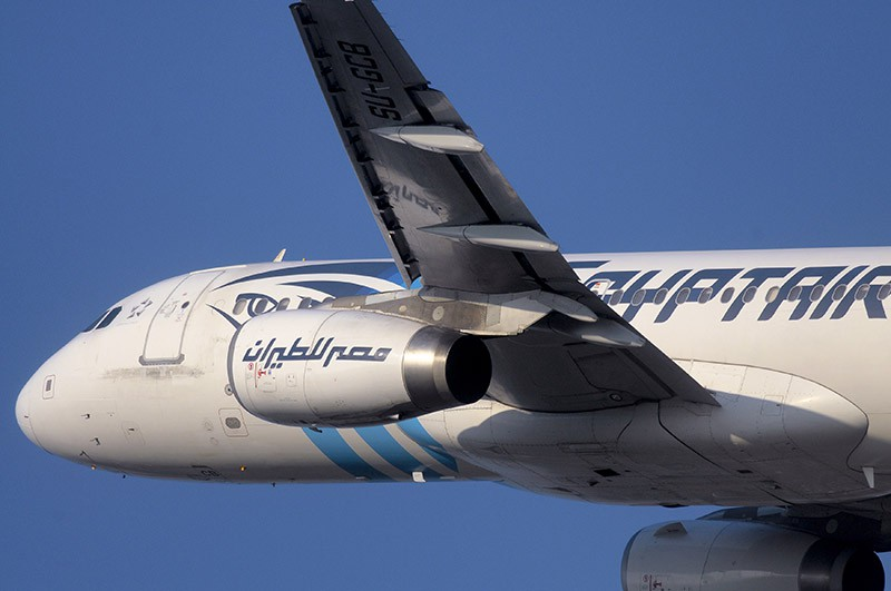 Самолет Airbus A320 авиакомпании AgyptAir