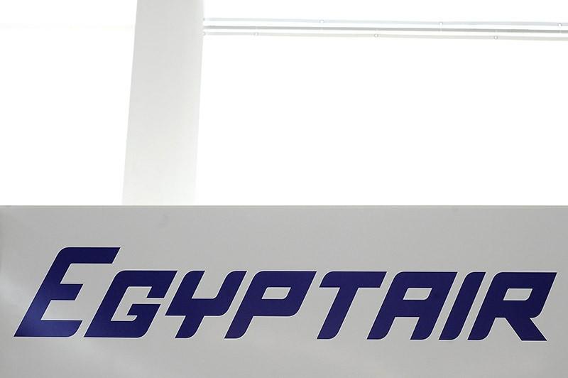 Авиакомпания EgyptAir